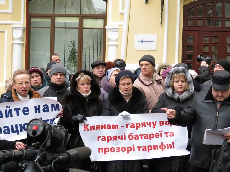 Під «Київенерго» пройшов пікет проти підвищення тарифів