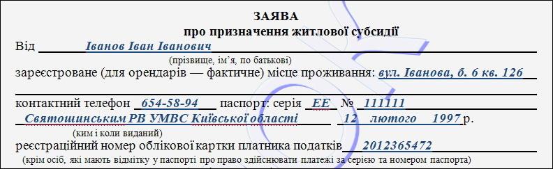 http://capital.jkg-portal.com.ua/upload/redactor/images/pic_1(1).jpg