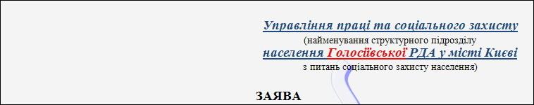 http://capital.jkg-portal.com.ua/upload/redactor/images/pic_2.jpg
