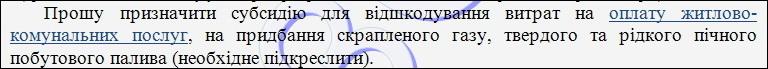 http://capital.jkg-portal.com.ua/upload/redactor/images/pic_3.jpg