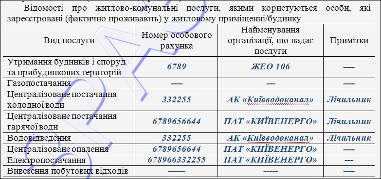 http://capital.jkg-portal.com.ua/upload/redactor/images/pic_4.jpg