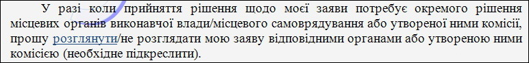 http://capital.jkg-portal.com.ua/upload/redactor/images/pic_5.jpg