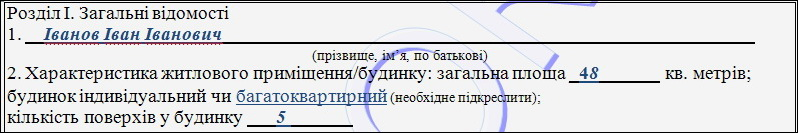 http://capital.jkg-portal.com.ua/upload/redactor/images/pic_6.jpg