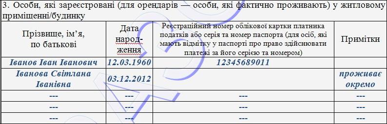 http://capital.jkg-portal.com.ua/upload/redactor/images/pic_7.jpg