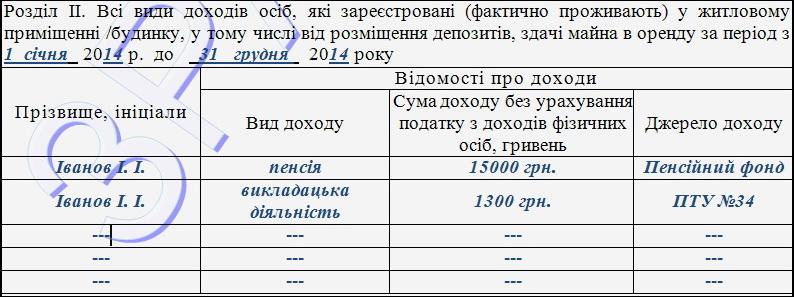 http://capital.jkg-portal.com.ua/upload/redactor/images/pic_8.jpg