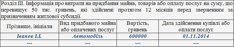 http://capital.jkg-portal.com.ua/upload/redactor/images/pic_9.jpg